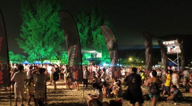 Silvermine Bay Music Festival, Lantau Island
