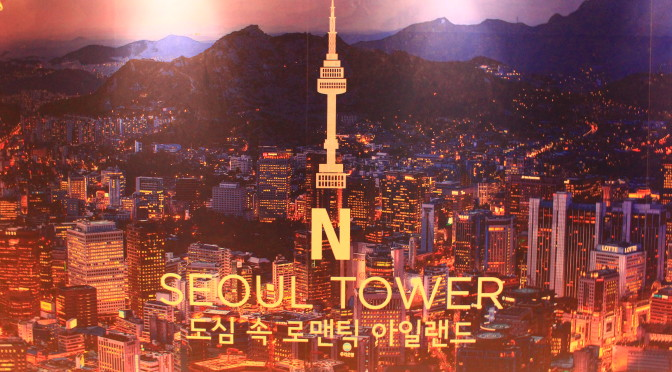 Riding Up The Namsan/ Seoul Tower