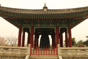 The Peace Bell