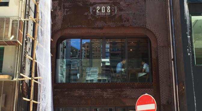 The Semi-Buffet Weekday Lunch At 208 Duecento Otto: Go For The Pizza