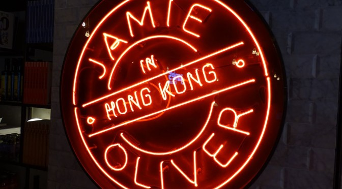 Jamie's Italian Causeway Bay: Funky Vibes, No-Fuss Food, & Reasonable Prices.