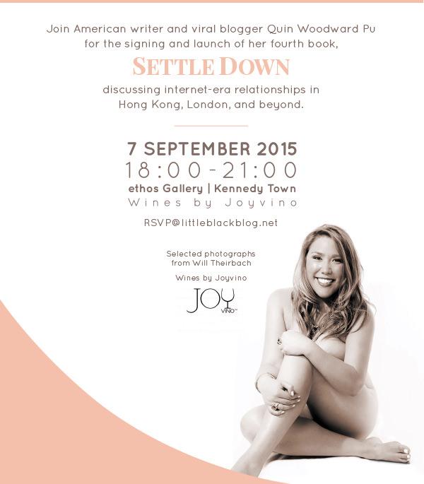 SettleDown_Invite