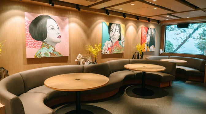 "Bao Bei: A ""Made In Hong Kong"" Lounge & Eatery"