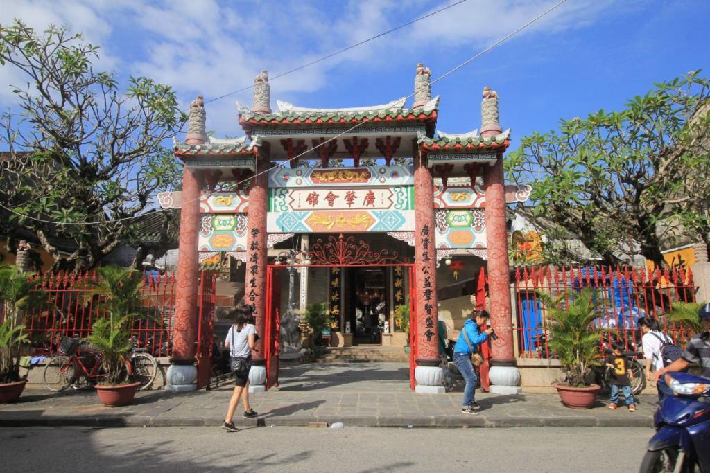 Hoi An Ancient Town - Temple 1