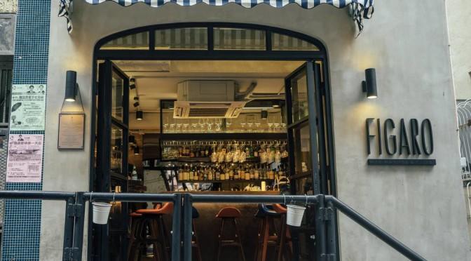 Figaro: A Hidden French Wine Bar In Hong Kong