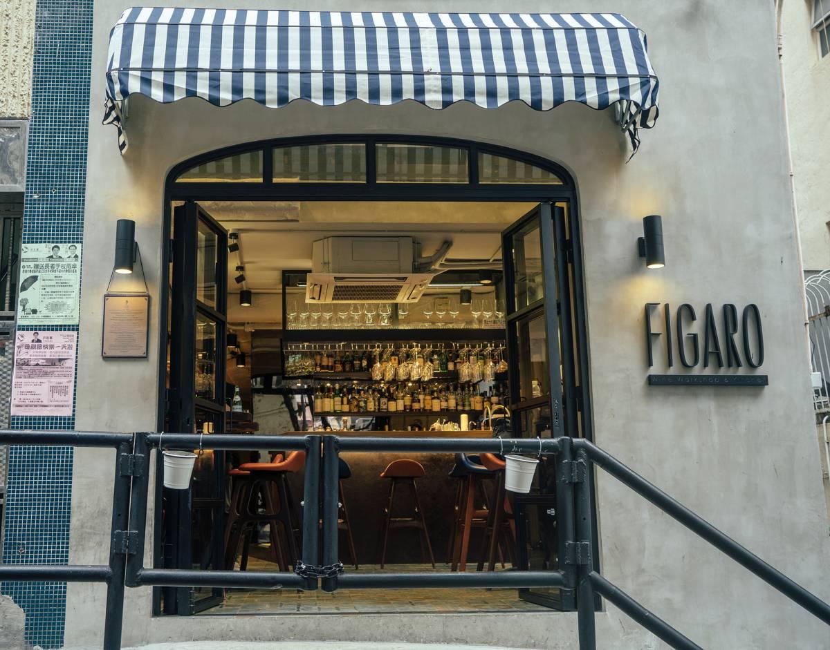 Figaro hong kong