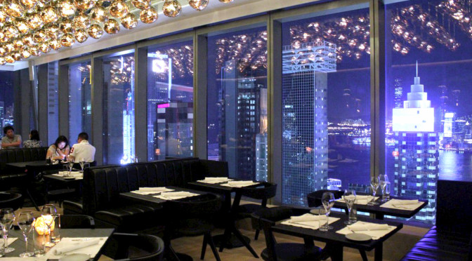 ALTO Hong Kong: A New Modern Grill With Unparalleled Views Of Victoria Harbour