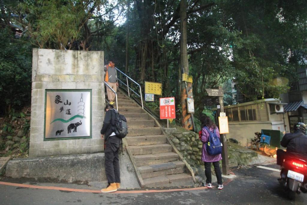 elephant mountain taipei 4