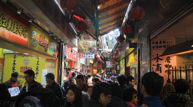 What To Eat In Jiufen, Taiwan