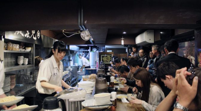 My Top 5 Places to Eat in Tokyo (that won't cost a fortune)