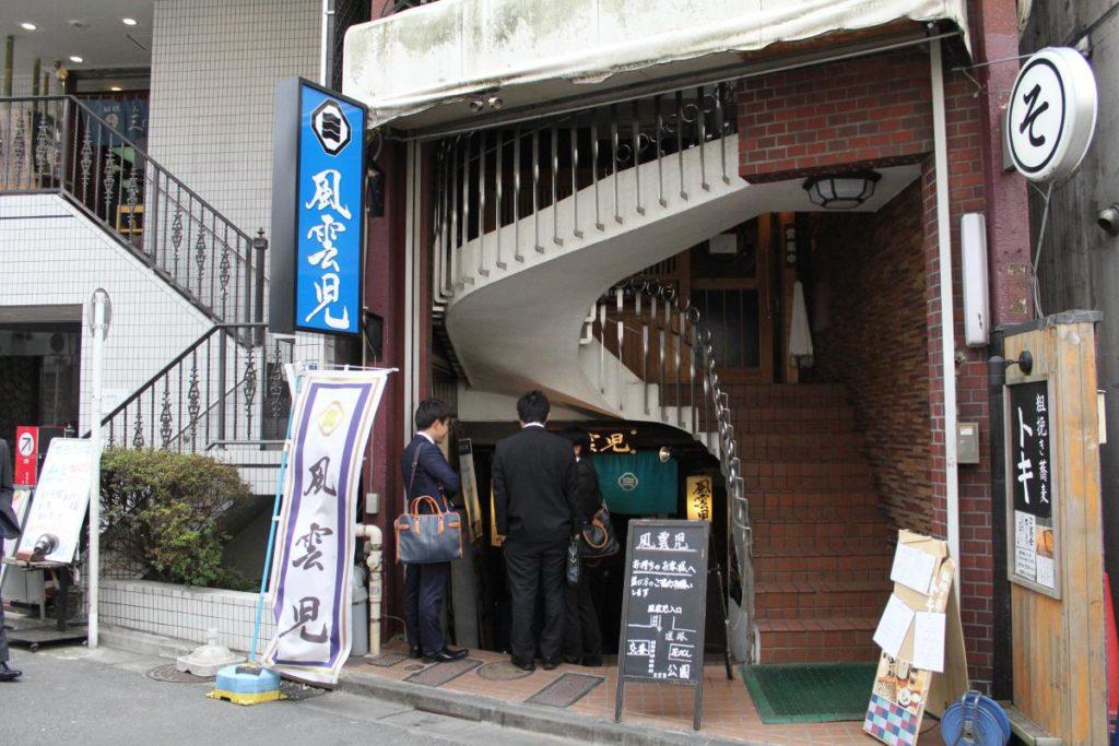 fuunji-tokyo-5-1024x683.jpg