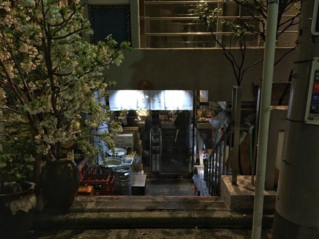 narukiyo-tokyo-1024x768.jpg