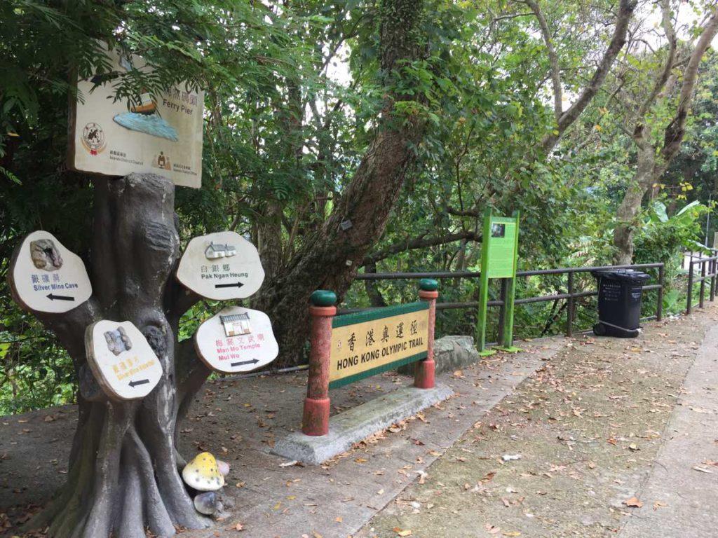 discovery-bay-to-mui-wo-hike-12-1024x768