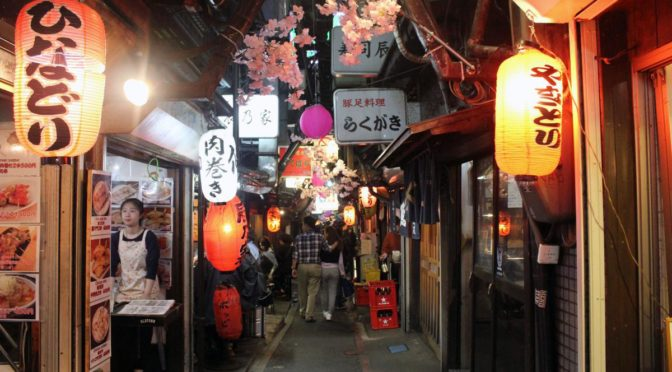 "Memory Lane Tokyo (""Piss Alley""): A unique part of Shinjuku with the best soba noodles"