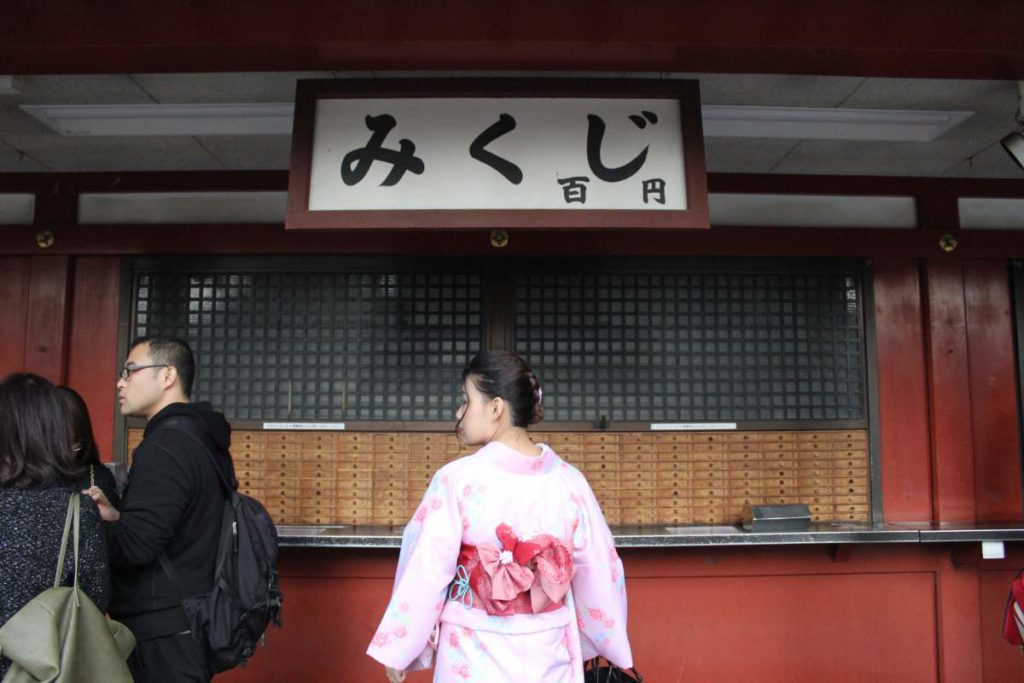 senso-ji-temple-asakusa-7-1024x683.jpg
