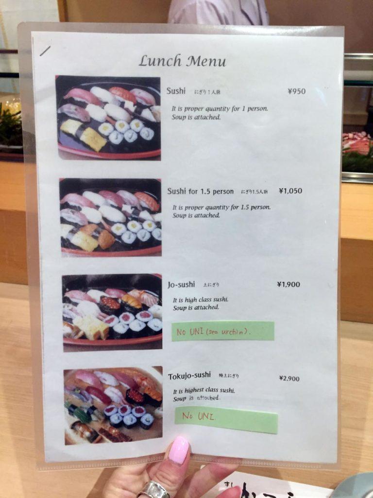 sushi-katsura-6-768x1024.jpg