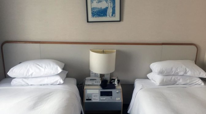 Shinjuku Washington Hotel Annex, Tokyo: Affordable and convenient