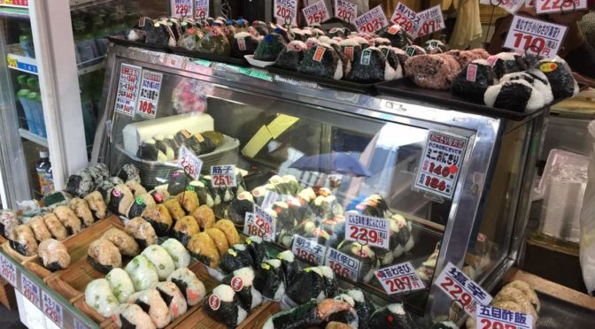 Thisgirlabroad an expat in hong kong who loves to travel for Tokyo fish market