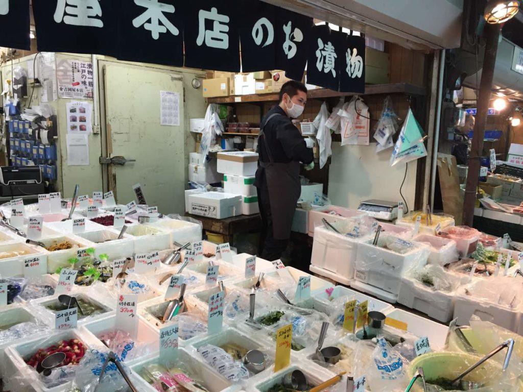tsukiji-fish-market-tokyo-8-1024x768.jpg