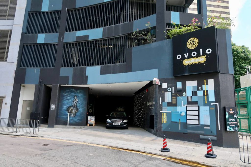 Ovolo southside hong kong a fresh and fun boutique hotel for My boutique hotel